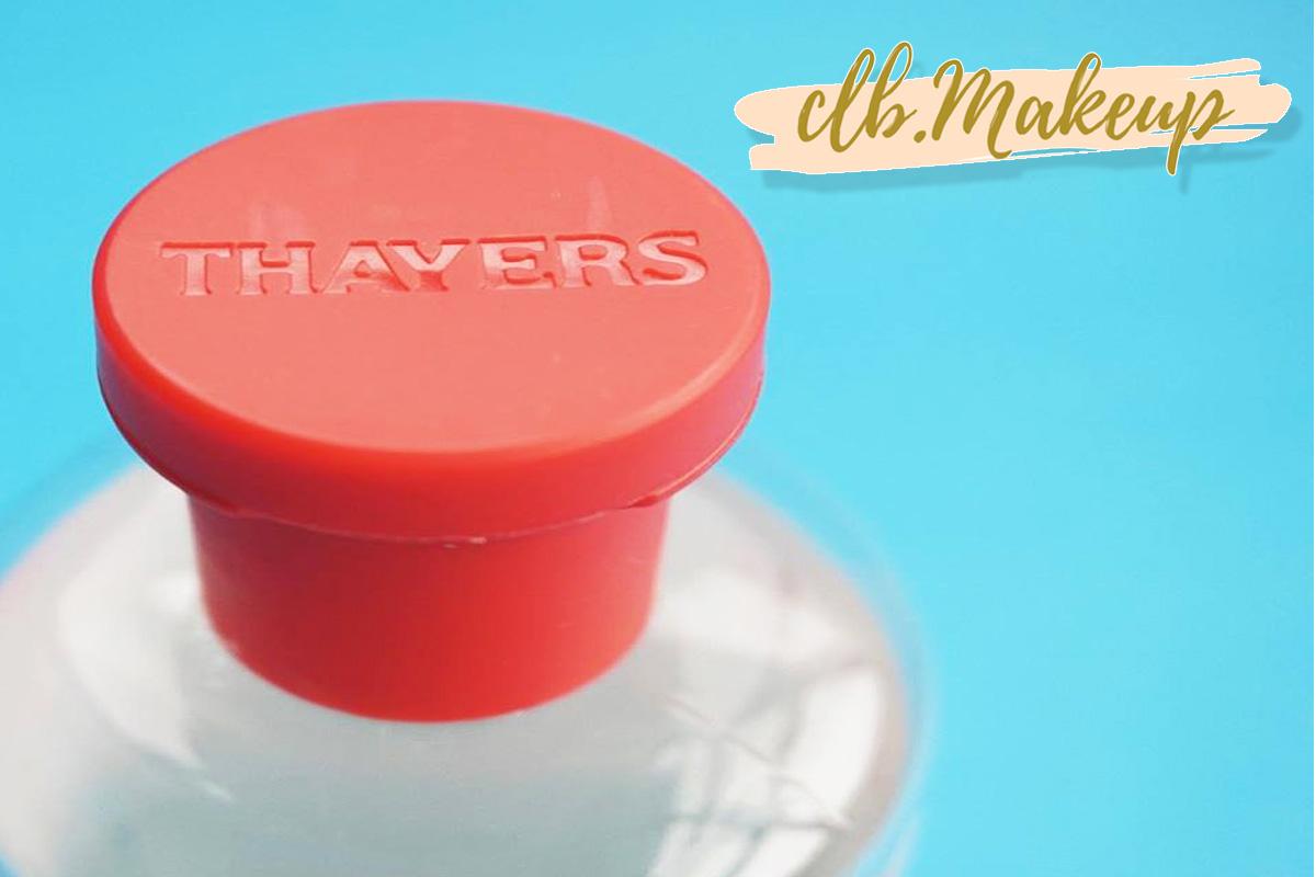 Hãng Thayer tung ra kiểu dáng mới với thiết kế nắp chai đỏ in tên thương hiệu chìm