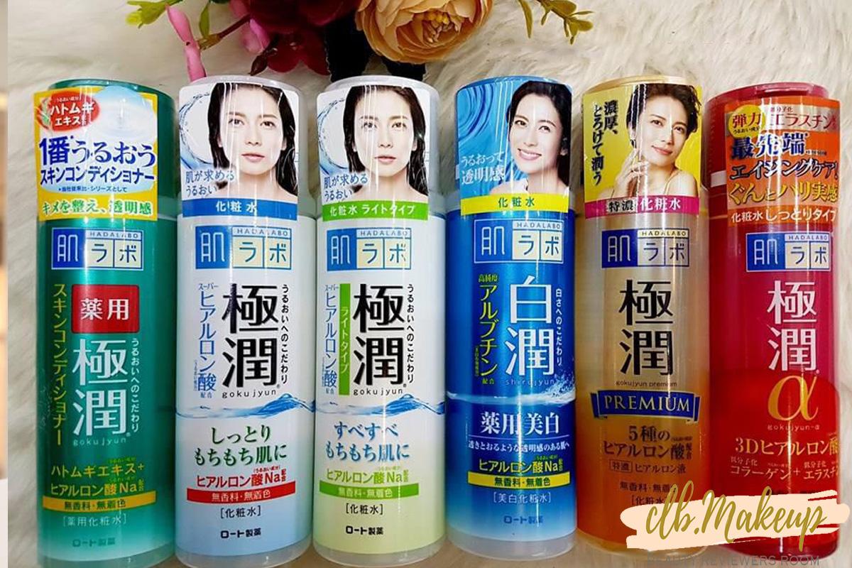 Có nhiều loại lotion Hada Labo khác nhau phù hợp với từng loại da và từng công dụng