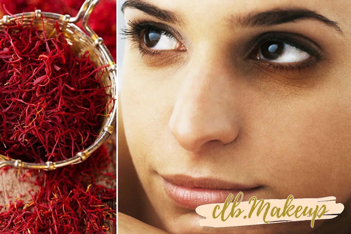Tác dụng saffron trong trị quầng thâm mắt