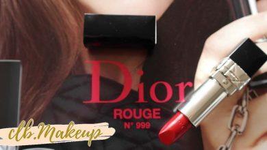 son-dior-999-cover