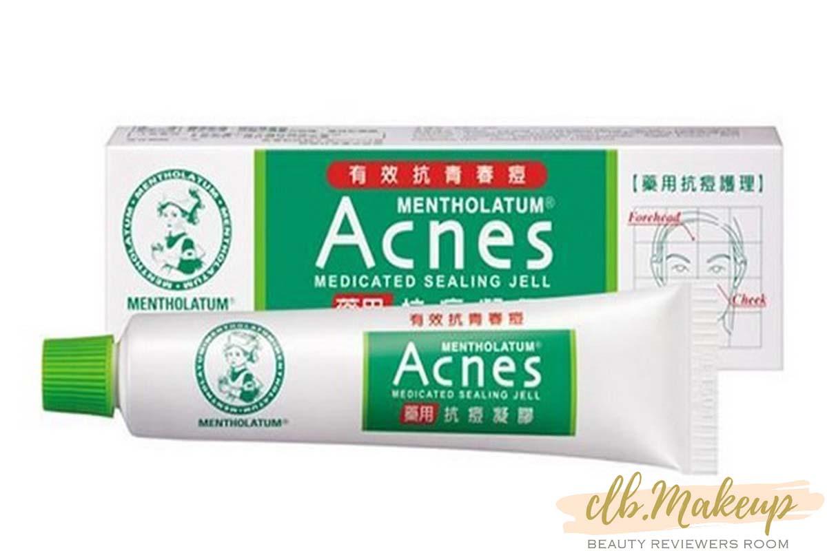 Thuốc đặc trị mụn trứng cá Acnes Medical Cream