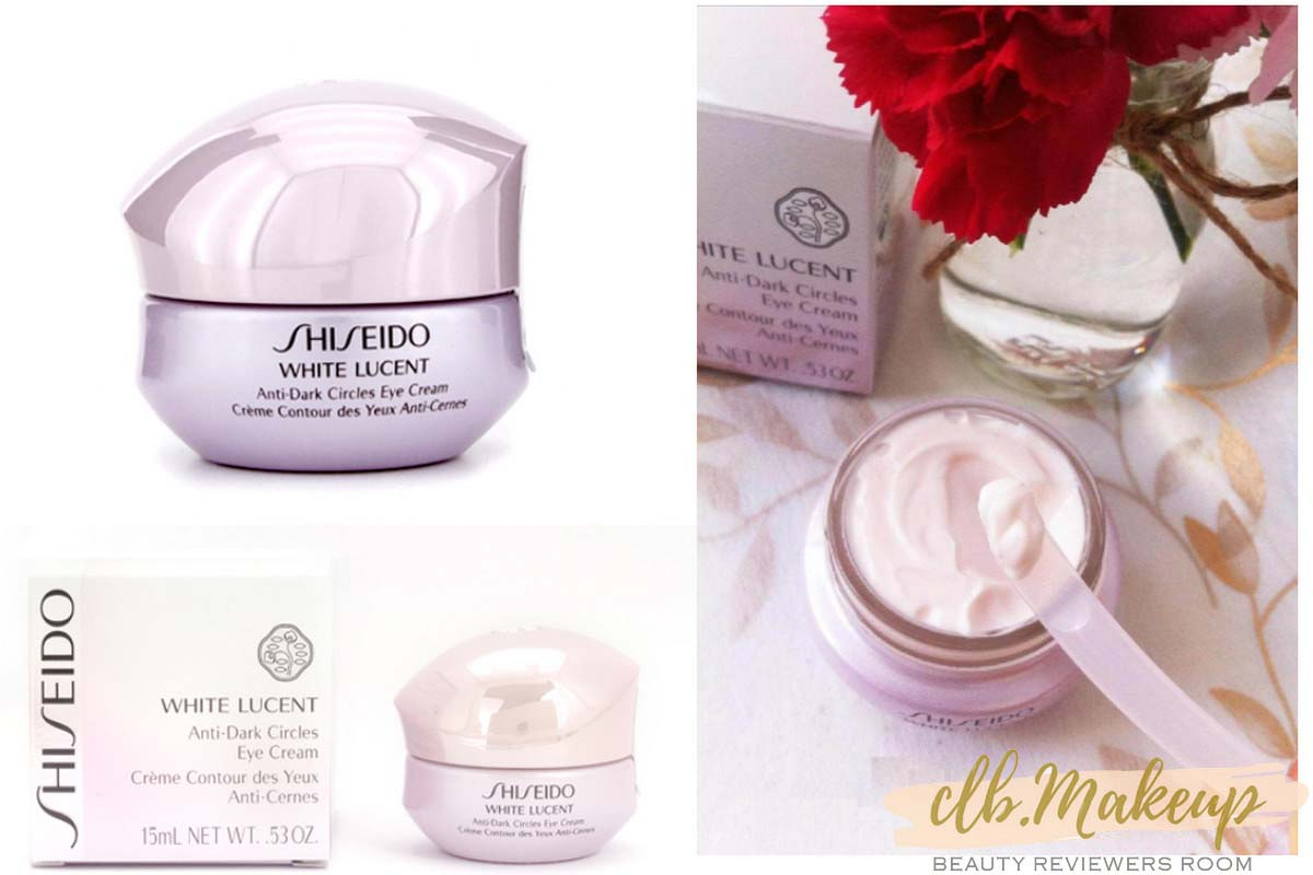 Kem trị thâm quầng mắt Shiseido White Lucent Anti-Dark Circles Eye Cream