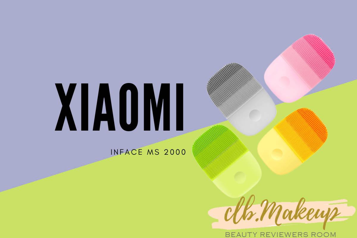 Xiaomi Inface MS 2000 - dòng máy rửa mặt mới ra của thương hiệu Xiaomi
