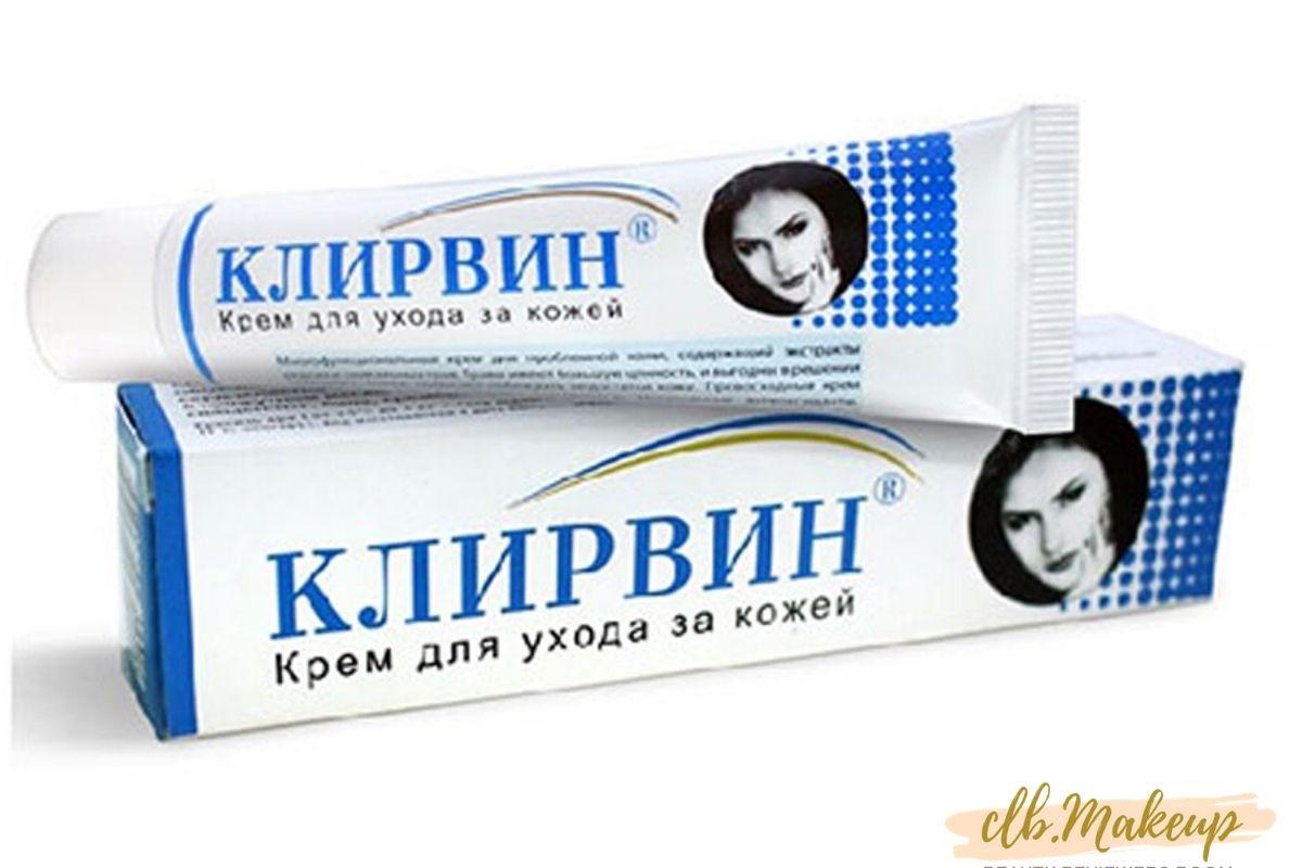 Klirvin – kem trị sẹo mụn có chiết xuất thảo dược lành tính